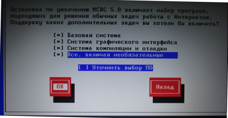 img_2551_result.jpg (55.02 Kb)