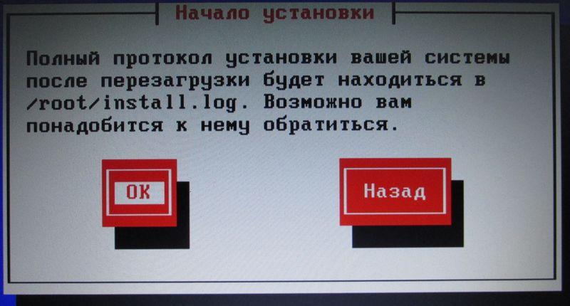 img_2554_result.jpg (60.15 Kb)