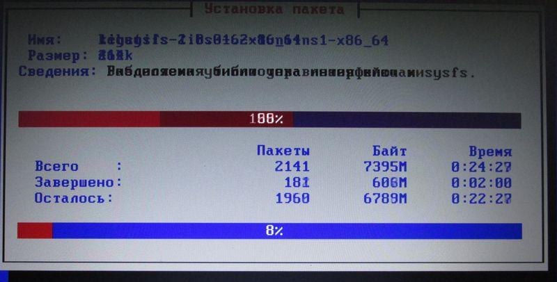 img_2559_result.jpg (55.31 Kb)