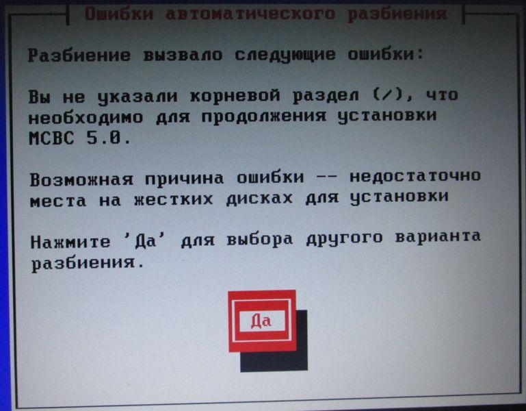 img_2568_result.jpg (71.46 Kb)