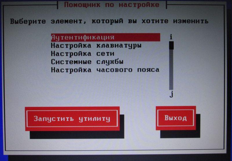 img_27_result.jpg (68.53 Kb)