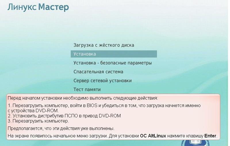 http//stopLinux.org.ru/uploads/images/news_2009/exam1.jpg