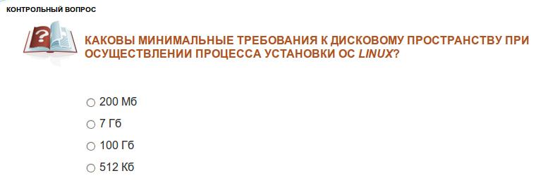 http//stopLinux.org.ru/uploads/images/news_2009/exam6.png