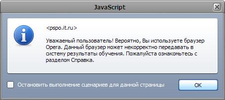 http//stopLinux.org.ru/uploads/images/news_2009/opera_msg.png
