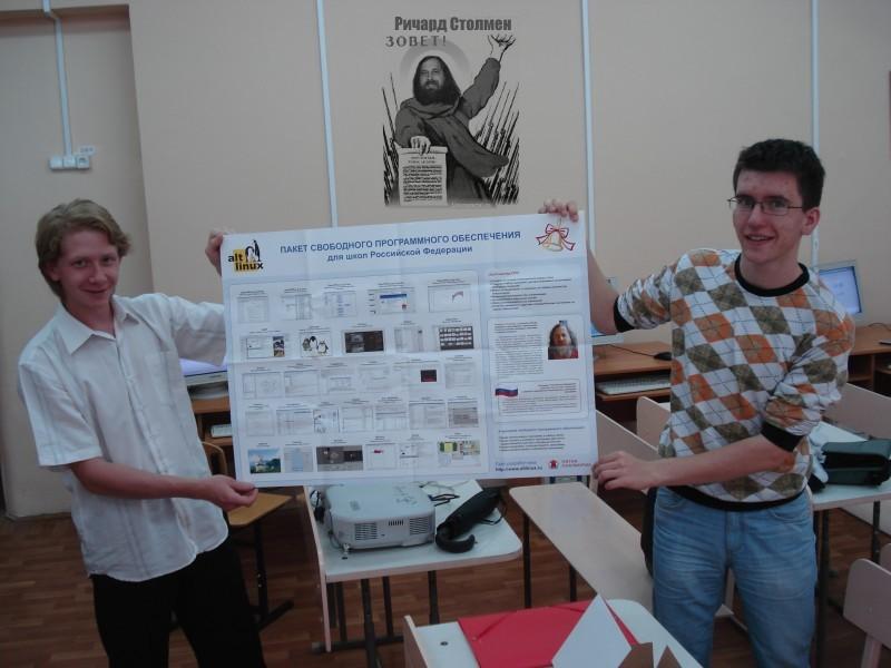 http//stopLinux.org.ru/uploads/images/news_2010/novgorod.jpg