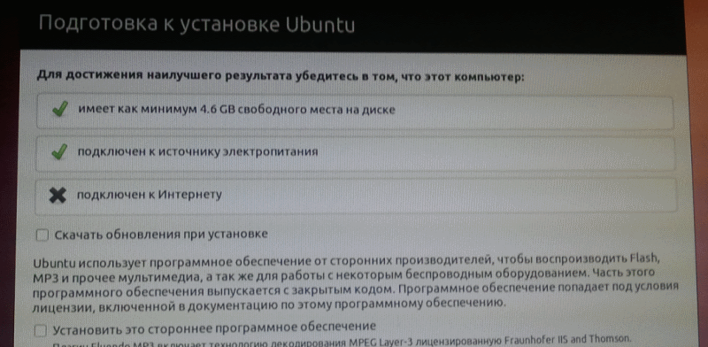 http//stopLinux.org.ru/uploads/images/news_2011/ubuntu-11-04/1.png
