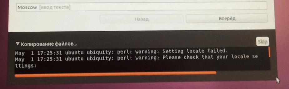 http//stopLinux.org.ru/uploads/images/news_2011/ubuntu-11-04/3.png