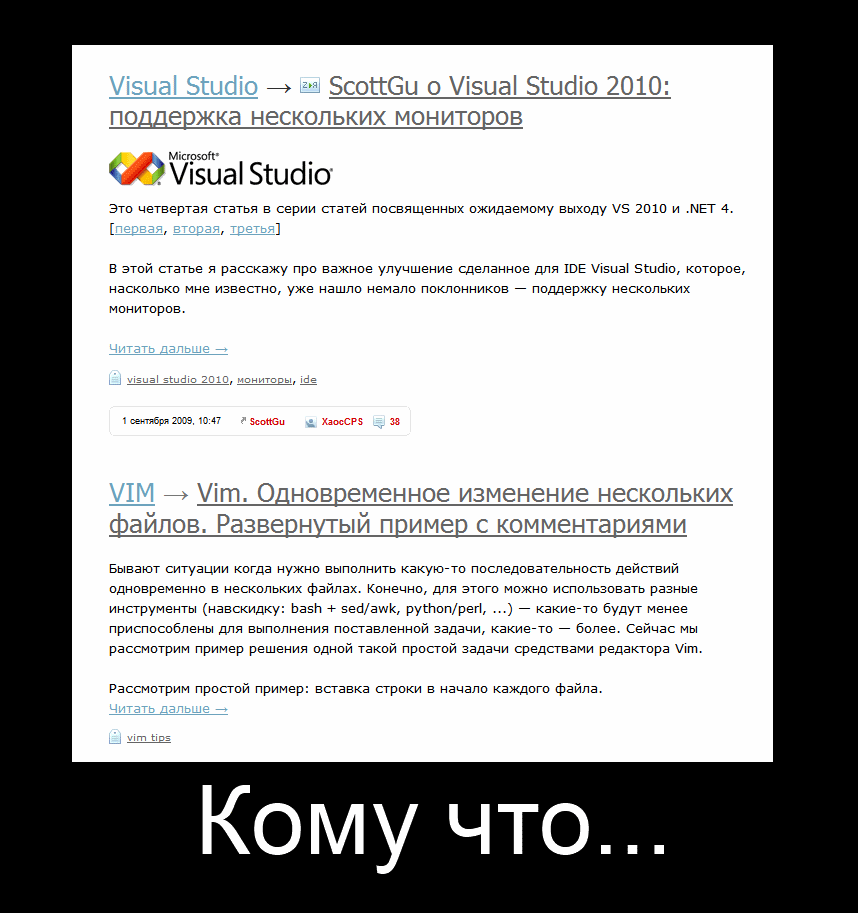 http//stopLinux.org.ru/uploads/images/news_2012/vim_vs_visual_studio.png