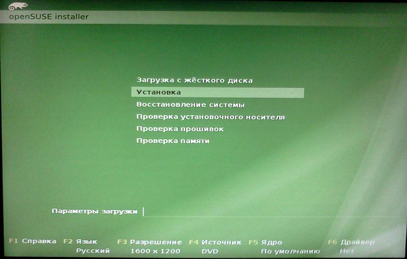 http//stopLinux.org.ru/uploads/images/opensuse-12.1/002.jpg