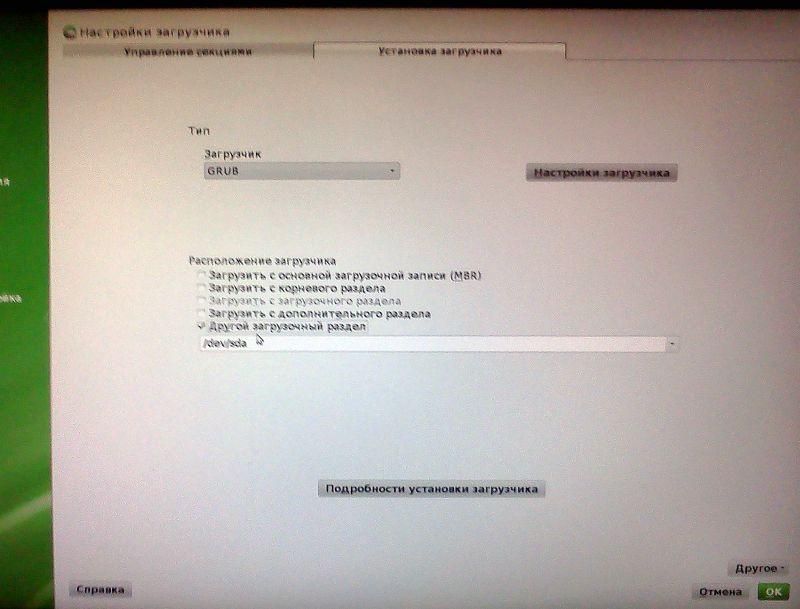 http//stopLinux.org.ru/uploads/images/opensuse-12.1/006.jpg