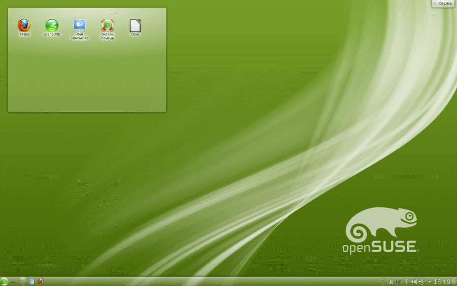 http//stopLinux.org.ru/uploads/images/opensuse-12.1_2/pic12_s.png