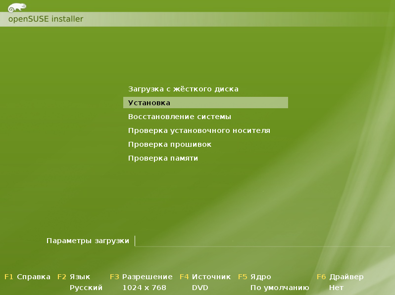http//stopLinux.org.ru/uploads/images/opensuse-12.1_2/pic2.png