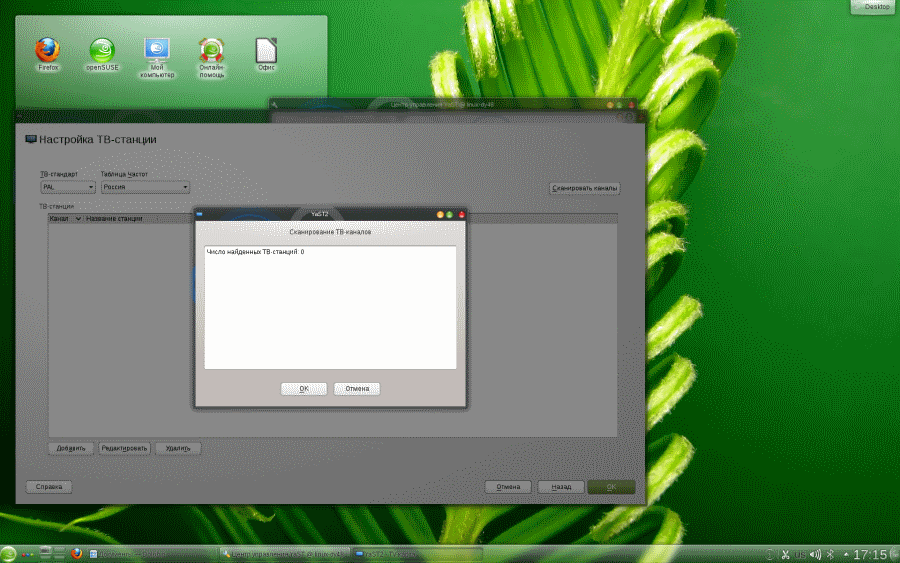 http//stopLinux.org.ru/uploads/images/opensuse-12.1_2/pic28_s.png