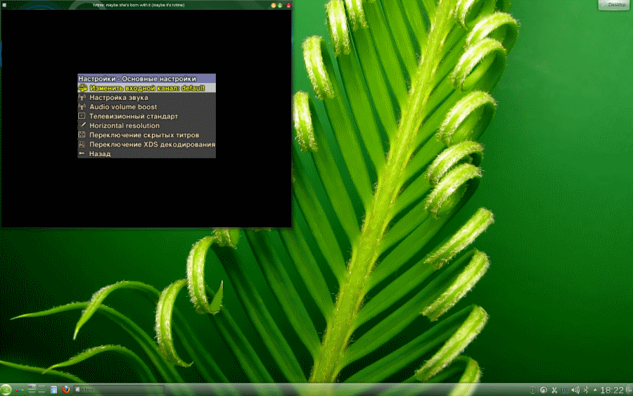 http//stopLinux.org.ru/uploads/images/opensuse-12.1_2/pic29_s.png